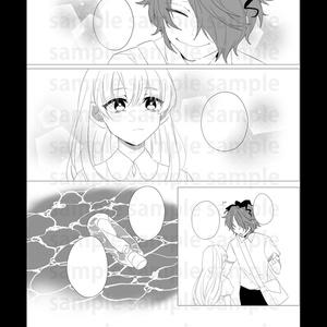 【漫画】エテルナフェリーチェ!