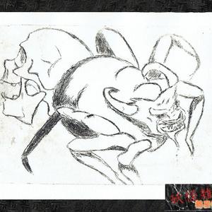 牛鬼版画 額縁付き | ご当地妖怪雑貨屋鶴屋もののけ堂 オリジナル | 牛鬼 銅版画