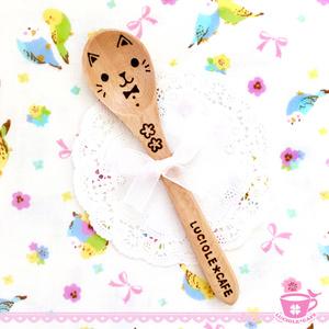 【名入れ可能】ネコのウッドスプーン(≡・ω・≡)