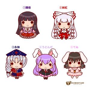 東方Project・ちびキャラステッカー【東方永夜抄】