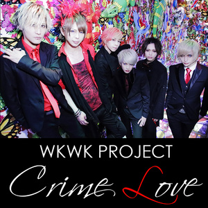 【¥0】「Crime Love」WKWK PROJECT Feat.koyomi