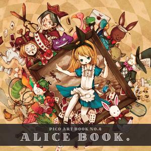 Pico.アリス合同本「Alice Book.」