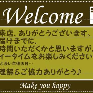*・WEB素材イラスト画像・*【デジコン】ショップ通販オークション発送ありがとう感謝シール