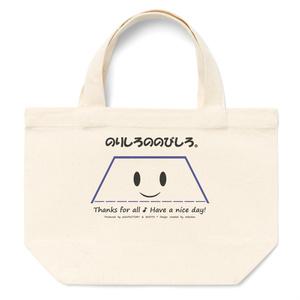 カラーセラピー 色彩療法 ホリスティック 光 音 周波数 夢の森 ほっこり 癒し系 すっきり Mt.Fuji 富士山 のりしろののびしろ。 封筒 文房具 トートバッグ