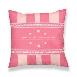 カラーセラピー 色彩療法 ホリスティック 光 音 周波数 すっきり スタイリッシュ 大人 シンプル 紳士 シック つる 紋様 cushioncase onlycover クッションカバー