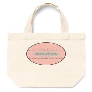 公開中 カラーセラピー 色彩療法 ホリスティック 光 音 周波数 夢の森 tote bag トートバッグ