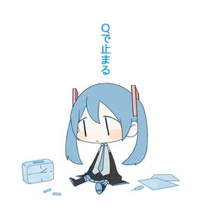 Qで止まる