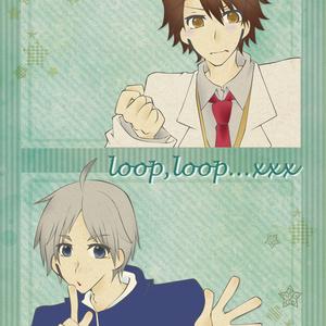 【SPARK11新刊】loop,loop...xxx