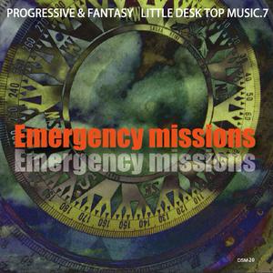 オルガンインストロック Emergency missions