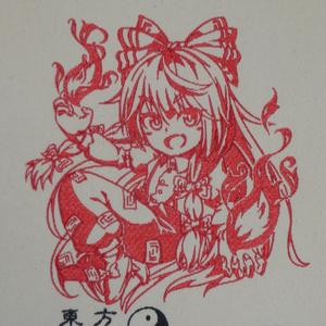 刺しゅう 妹紅_02