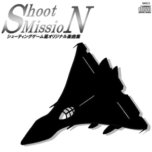 Shoot Mission