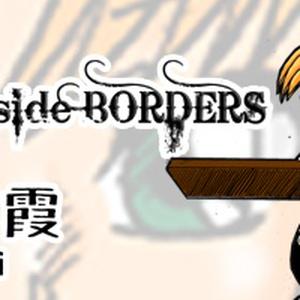 AnotherSide BORDERS #02