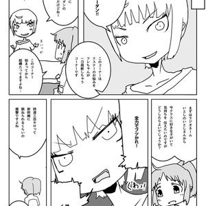 宮本フレデリカのオールナイトニッポン!