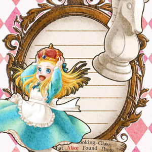 メモ帳「ALICE & White Knight」