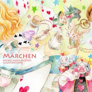 イラスト集「Marchen」