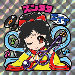 【レゲ★娘れ】ZUNTATAマーク弁天様〜ビックリマン風自作キラキラシール/裏書きあり/送料込み