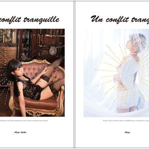【写真集】オリジナル天使&堕天使「un conflit tranquille」