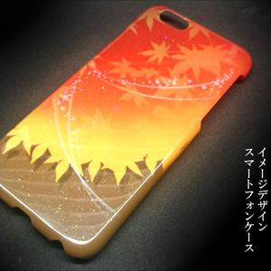 東方デザインケース【秋静葉】(塗装品)