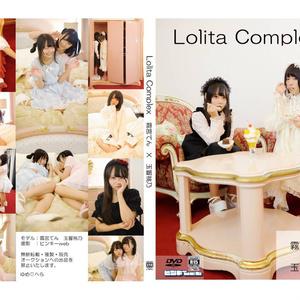 Lolita Complex