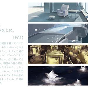 C92インセインシナリオ「蜃気楼の夢」