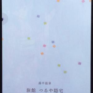 電脳女将・千鶴オリジナルA4クリアファイル