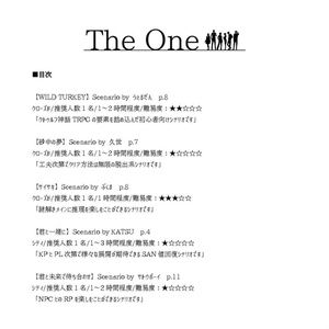 CoCソロシナリオ集Ver.1【The One】