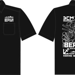 ヴェールヌイワークシャツ【ブラックS・Mのみ在庫あり】
