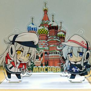 【ヴェールヌイ&ガングート】ロシアのおみやげ風アクリルジオラマセット