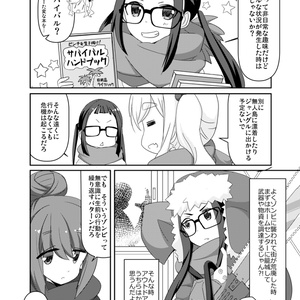ぷちキャン△2