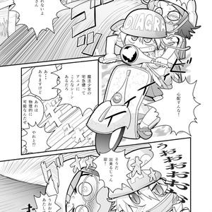 あいしゅた・ぷらいむ2