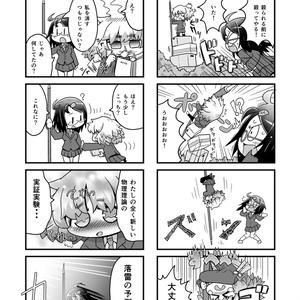 あいしゅた・ぷらいむ総集編(1〜4)