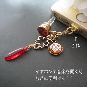 【オプション】 舞桜専用オプション