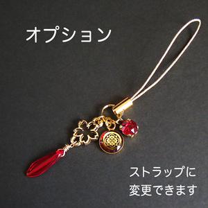 舞桜 伊達組【刀剣乱舞】