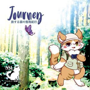 【CDで発送】Journey - 旅する猫の聖地紀行