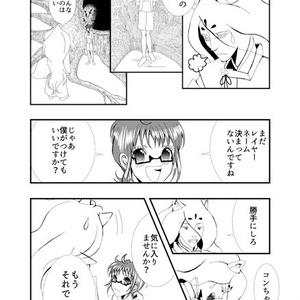 【DL版】ジュブナイル