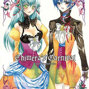 合同本・Chimera's Carnival
