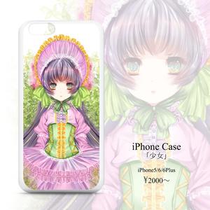 iphoneケース「少女」