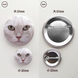 猫ブローチ ポンコ