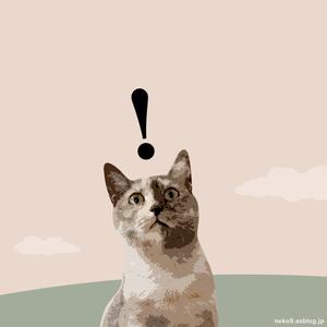 猫のメガネ拭き 肉まんポンコ