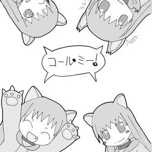 うか☆せぺ 5
