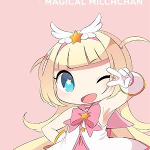 マジカルミルヒちゃん