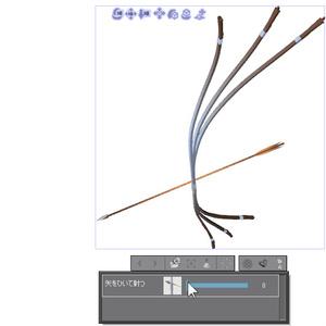 3D 和弓 矢(クリスタ1.6.0~)武器
