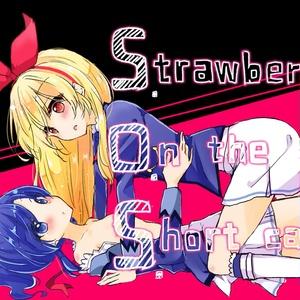 Strawberry On the Shortcake