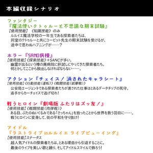 【第2弾追加】今夜も二人でロードショー!