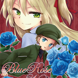 Blue Rose Nightmare