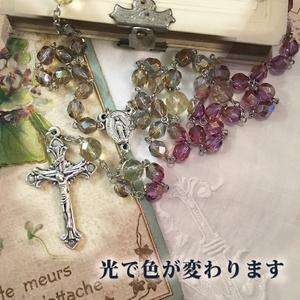 【 ロザリオ 】アレキ硝子 - alexandrite glass -