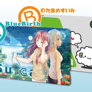 LOST:SMILE 1stEdition ICステッカー(全2種)