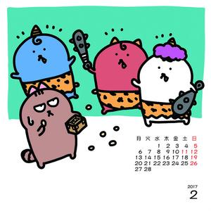 オカメちゃんカレンダー2017(CDジャケットサイズ)