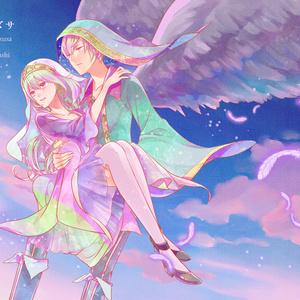 夜明けの天使