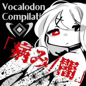 Vocalodon Compilation 「病み/闇」